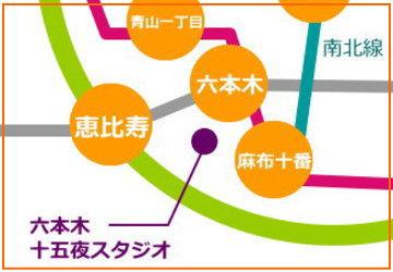 日比谷線 都営大江戸線 六本木駅から徒歩4分!集客のしやすさは1級品のイメージ