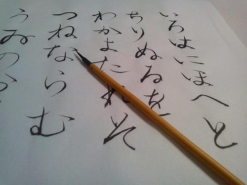 書道教室 六本木十五夜レンタルスタジオ 書道