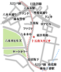 十五夜スタジオのアクセス・地図・マップ